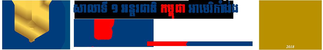 Ficas Logo