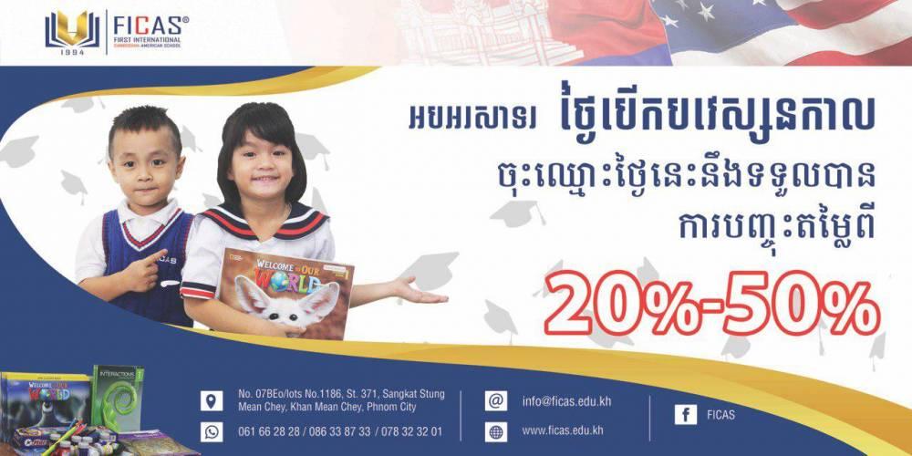 2018-2019 School Reo...